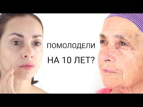 Голубая глина для лица – 6 лучших рецептов для решения проблем с кожей
