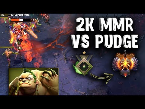 видео: ЧИТЕР НА ОХОТЕ #5 ПУДЖ ДОТА 2 - cheater pudge dota 2
