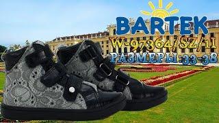 Детские ботинки Bartek W-97364/SZ/1IG. ВИДЕО ОБЗОР