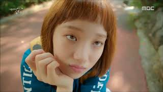 From Now On (앞으로) - Kim Min Seung (Weightlifting Fairy Kim Bok Joo OST)