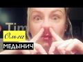 Ольга Медынич: Прически в школу ( Часть 2)