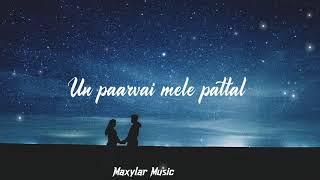 Un Paarvai Mele Pattal Song Lyrics | Lyrical Video | Chennai 28 | Yuvan Song Lyrics | Maxylar Music