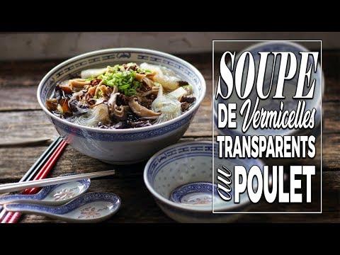 soupe-de-vermicelles-transparents-au-poulet---le-riz-jaune