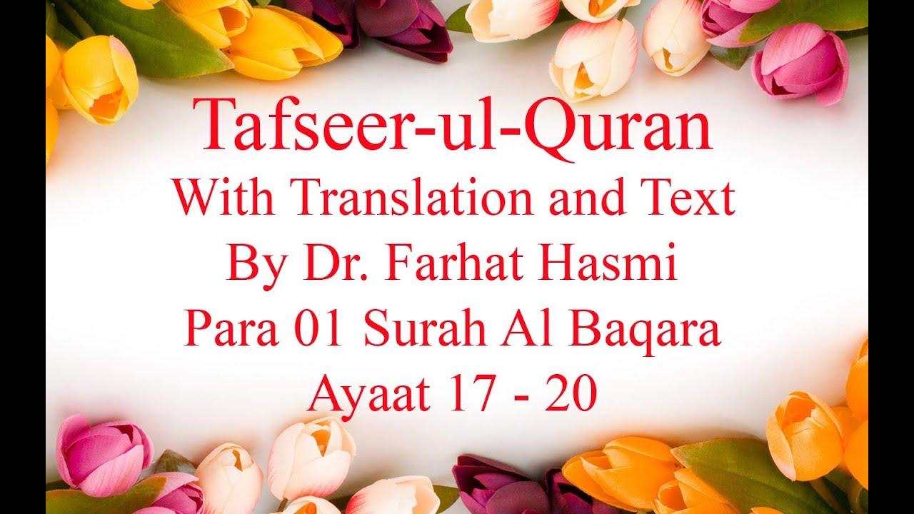 dr farhat hashmi tafseer 2002