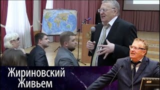 Владимир Жириновский в столичной школе № 814. Жириновский живьем от 02.01.18