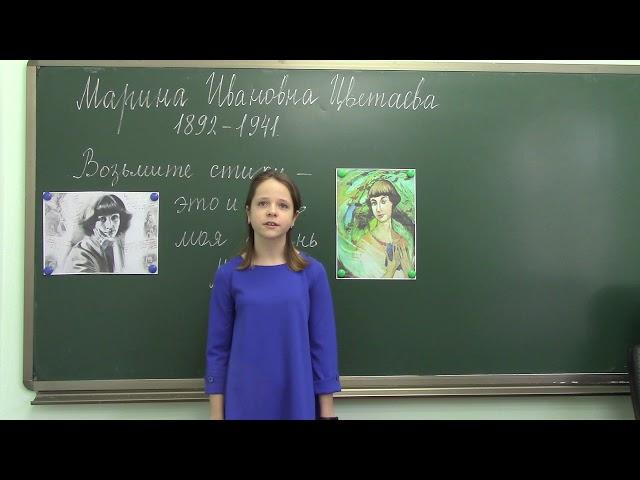 Изображение предпросмотра прочтения – АлёнаГлазкова читает произведение «В Париже» М.И.Цветаевой
