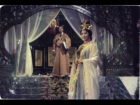 The Magnificent Concubine (1960) Shaw Brothers **Official Trailer** 楊貴妃