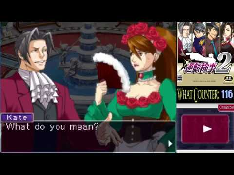 AA Investigations 2 [40]: Only Dancer
