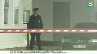 видео Безвизовый въезд в Россию (РФ)