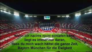 """""""Wenn ich nachts nicht schlafen kann"""" (FC Bayern Fangesänge 2015)"""