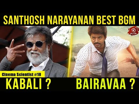 Santhosh Narayanan Best Bgm Kabali? Or Bairavaa? I #TopStarMichael I CS EP 18