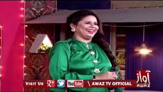 Awaz comedy club Maheen Hisbani  13 10 2018