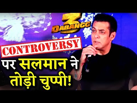 Salman Khan Finally Breaks His Silence On DABANGG 3 Controversy Mp3