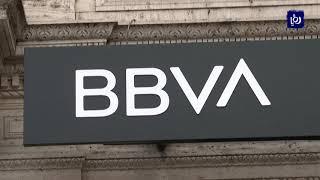 طوابير أمام المصارف في الأرجنتين مع بدء تطبيق القيود على العملات الأجنبية - (3-9-2019)