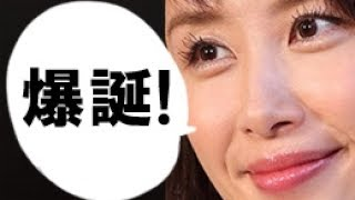 爆笑問題の田中裕二が、妻でタレントの山口もえが女児を出産したことを ...