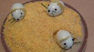 Рецепт - Мышки из яиц от videokulinaria.ru