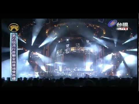 【HQ】2012第23屆流行音樂金曲獎 / 五月天得獎全紀錄 + 2012 諾亞方舟現場演唱