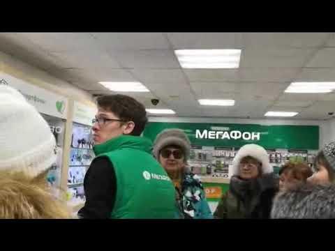 17 декабря 2018 Салон Мегафона Покупка телефонов