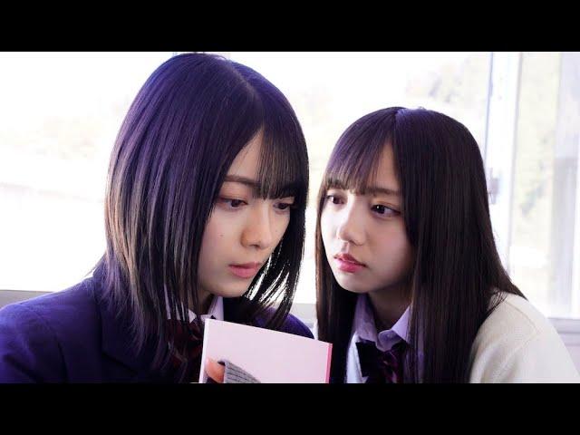 映画予告-乃木坂46・櫻坂46・日向坂46がドラマ初共演「ボーダレス」120秒予告編