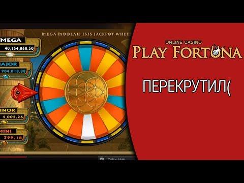 Стрим в онлайн казино!из YouTube · С высокой четкостью · Длительность: 1 час33 мин  · Просмотры: более 2,000 · отправлено: 7/7/2017 · кем отправлено: SlotBET Casino Streams