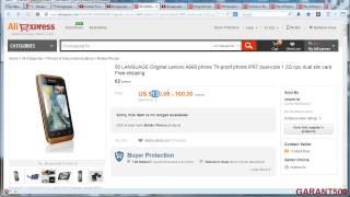 Уловки мошенников на Aliexpress, не дайте себя обмануть!!!(, 2013-10-30T21:38:53.000Z)