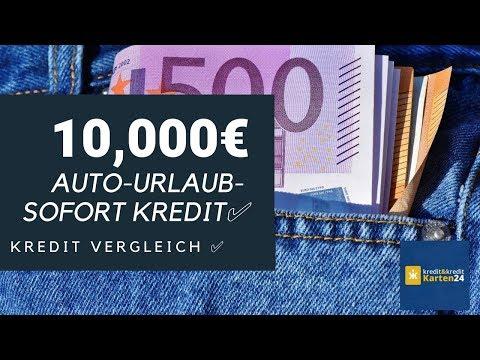 KREDITRECHNER VS KREDITVERGLEICH  10,000€ SOFORTKREDIT  #NEU2018