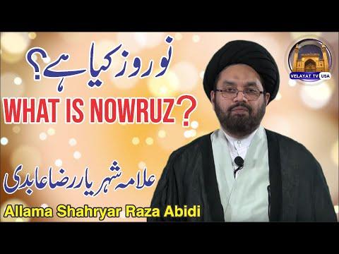 what is Nowruz (urdu) نوروز کیا ہے (اردو)