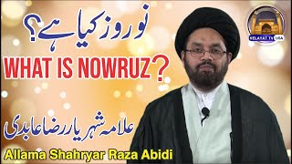 what is Nowruz (urdu) نوروز کیا ہے (اردو) Free HD Video