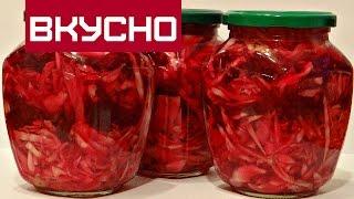 ВКУСНЕЙШАЯ МАРИНОВАННАЯ КАПУСТА   /  Delicious pickled cabbage
