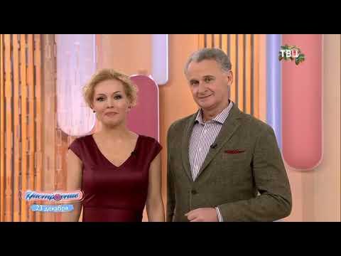 Рестарт эфира ТВ Центр +7 (22.12.2020).