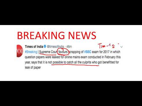 SSC CGL 2017 SUPREME COURT HEARING ON CHEATING CASE (BREAKING NEWS)