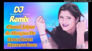 Chunri jaipur mangwai 💕sapna dance 💕dj haryanvi song 💕r.p dj