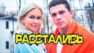 ДОМ 2 НОВОСТИ.Марина Африкантова и Роман Капаклы расстались!