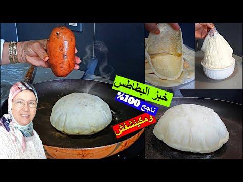 لن-تشتريه-الخبز-بعد-اليوم-!-الخبز-المنفوخ-أو-خبز-الشورما-بالبطاطا-مكينشفش-الخبز-العربي-الحاجة-فاطمة