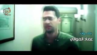 موال عراقي حزين يموت يبجي ????2017
