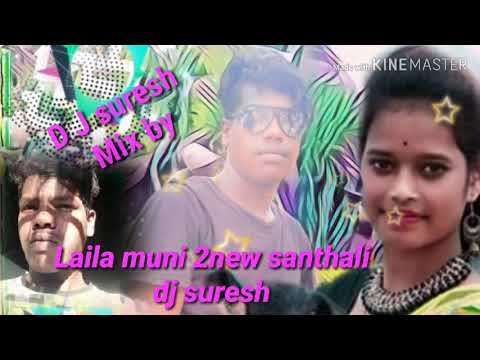 Laila Muni 2  //dj Santhali Song 2019 //St Music Senter Dj Suresh Bartua // Arjun  F L Studio Mixing