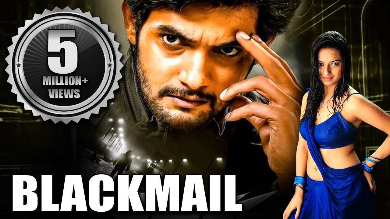 Download Blackmail Full Hindi Dubbed Zabardast Movie | South Movies Hindi Dub Aadi, Nassar, Brahmanandam