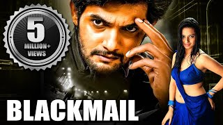 Blackmail Zabardast Full Hindi Dubbed Movie | South Movies Hindi Dub Aadi, Nassar, Brahmanandam