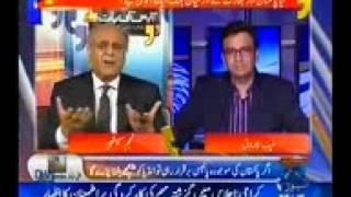 Pakistani mdia on India Pakistan War