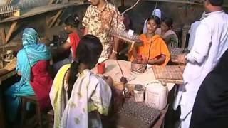 BRAC Bank Sudiner Barta  SME TV Serial 2