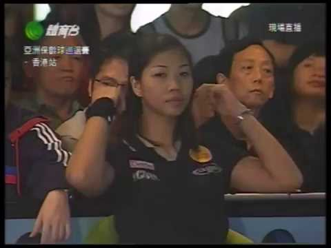 2005 ABF Tour Hong Kong - Women's Final