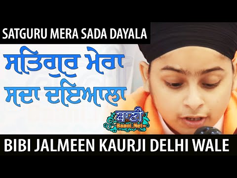 Akj-Bibi-Jalmeen-Kaur-Ji-Delhi-Wale-Anand-Vihar-26-August-2019