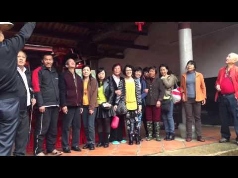 Family Root Finding In Hokkien (Fujian) 家族寻根在福建 (23 March 2016)