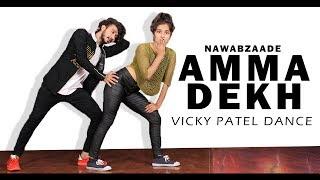 Amma Dekh Nawabzaade | Vicky Patel Dance Choreography | Bollyrical