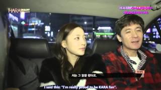 [Eng Sub] Hara On & Off: The Gossip Ep. 6 -