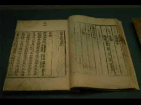 Korean Historical Records
