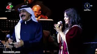 سفير الاغنية عبدالله الرويشد والقيثارة نوال الكويتية - القلوب الساهية    فرحة الأحمدي 2018   