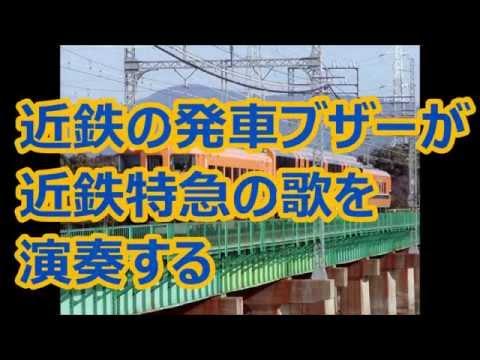 近鉄金曜劇場 再現オープニングキャッチ   by 岩崎健