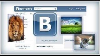 Как заходить на страницы в Вконтакте  с Италии.(Видеоурок по изменению параметров адаптера)