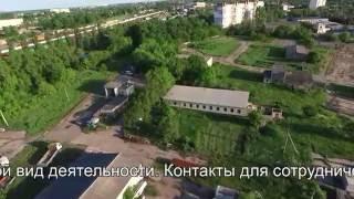 видео Котовск (Одесская область)
